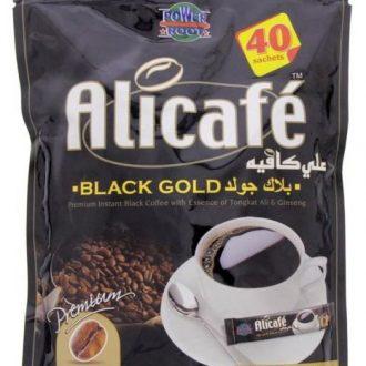 علی-کافه