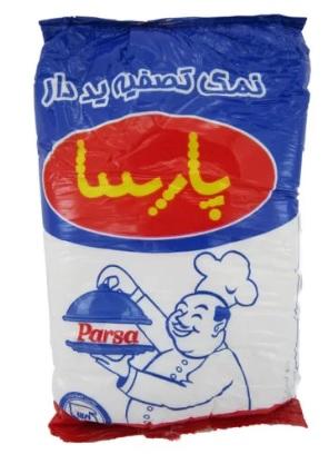 نمک تصفیه یددار پارسا 1 کیلویی
