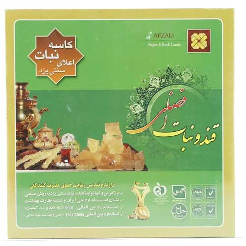 کاسه نبات اعلای سنتی یزد افضلی 2200 گرمی