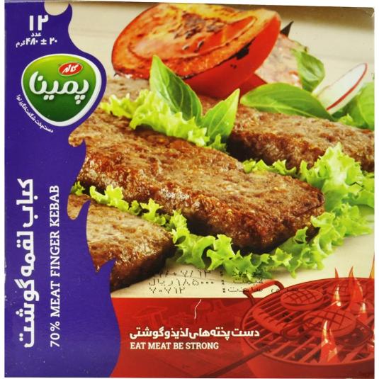 کباب لقمه 70% گوشت منجمد کاله پمینا 9عددی 450 گرمی