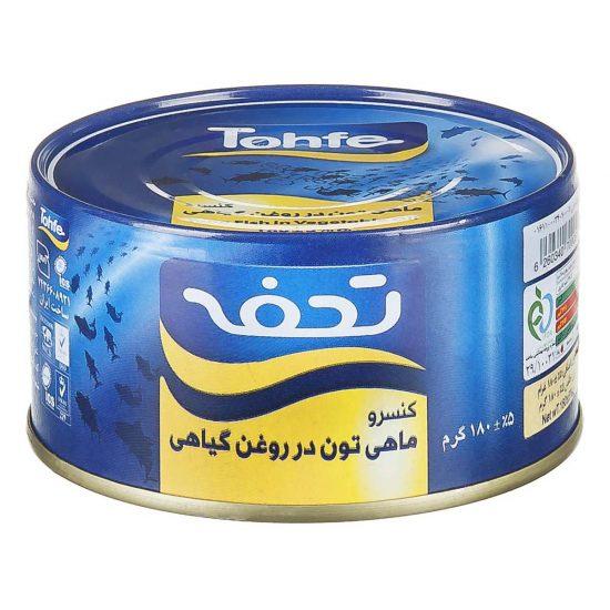 کنسرو ماهی تن در روغن گیاهی 180 گرمی تحفه