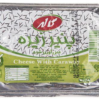 پنیر زیره 200 گرمی کاله