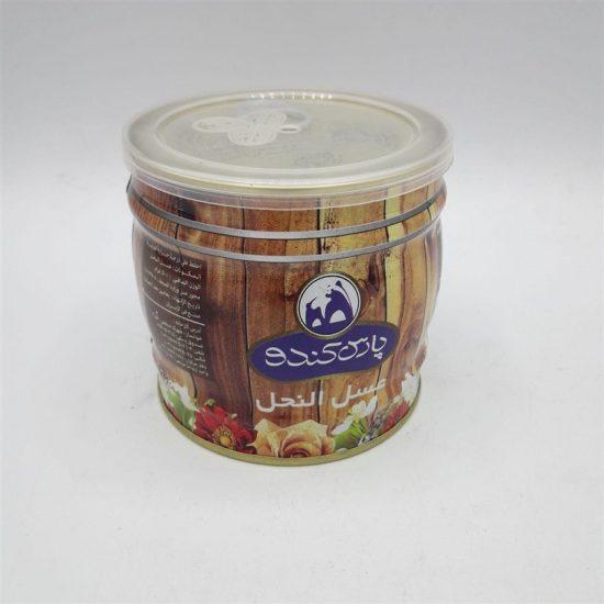 پارس کندو عسل 500 گرم قوطي